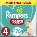 Pampers Plenkové kalhotky Pants 4 8-14 kg 176 ks