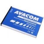 NoName AVACOM baterie do mobilu Samsung S5830 Galaxy Ace Li-Ion 3,7V 1350mAh (náhrada EB494358VU)