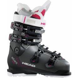 1bb270cd032 Head Advant Edge 85 W 17 18. Pro ženy upravený model sjezdové boty ...