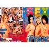 Erotický film Sex v Praze