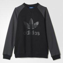 Adidas SPO CREW