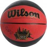 Wilson Rose MVP Basketball