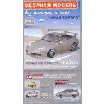 UMBUM 3D puzzle Porshe 911 GT3 stříbrné