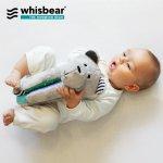 Dakoma Whisbear Šumící medvídek