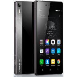 Mobilní telefon Lenovo Vibe Shot Dual SIM