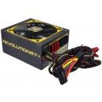 Enermax Revolution87+ 850W Gold ERV850EWT-G