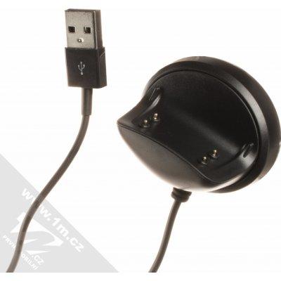 Tactical USB nabíjecí kabel pro Samsung Gear Fit2 SM-R360 2447497