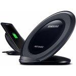 Nabíječka Samsung EP-NG930B