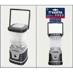 Varta 18663 4Watt LED Camping Lantern