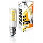 INQ LED žárovka E14 5W T25 Teplá bílá válcová