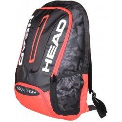 9d7df589310 Head Tour Team Backpack od 600 Kč - Heureka.cz