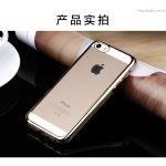 Pouzdro USAMS Kim TPU iPhone 5S/SE zlaté