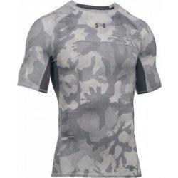 Under Armour pánské kompresní triko šedá maskáčová alternativy ... 60f2b753402