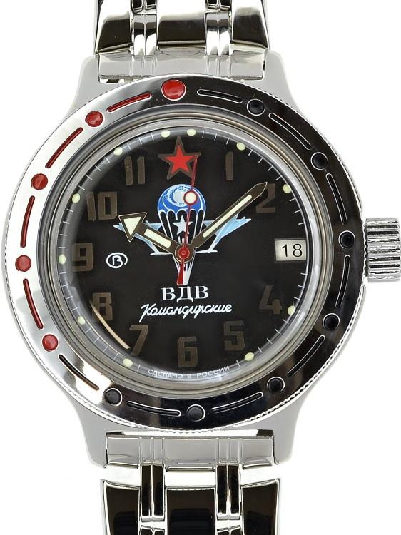 Vostok Amphibia Amfibia Vostok Military Paragáni Stříbrná d17ed42f0b5