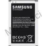Baterie Samsung EB-B220AEB