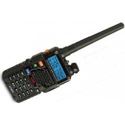 Intek KT-980 HP 8W