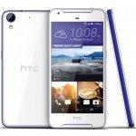 HTC Desire 628 16GB Dual SIM na Heureka.cz