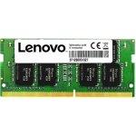 Lenovo SODIMM DDR4 4GB 2400MHz 4X70M60573