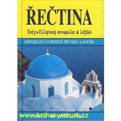 Jazykový průvodce - Řečtina - Kindlerová R. a kol.
