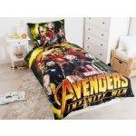 JERRY FABRICS Povlečení Avengers Infinity War 140x200 70x90