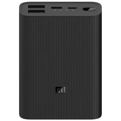 Xiaomi Mi 3 Ultra Compact 10000 mAh