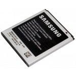 Baterie Samsung EB535151VU
