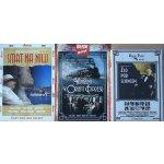 HERCULE POIROT KOLEKCE - 3 DVD