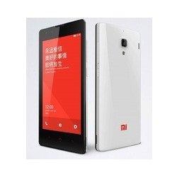 Xiaomi Hongmi Red Rice