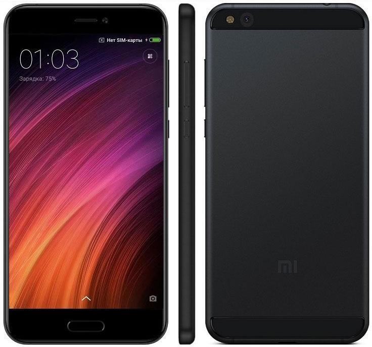 3046acf2752 Recenze Xiaomi Mi5c 3GB 64GB - Heureka.cz