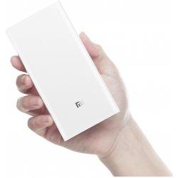 Xiaomi PLM05ZM bílá