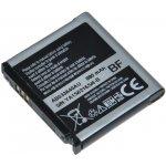 Baterie Samsung AB533640AU