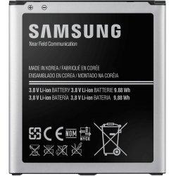 Baterie Samsung EB-B600BEB