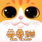 IDW Games Cat Tower