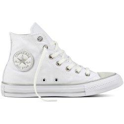 32fe987a276 Converse Chuck Taylor All Star Hi White Silver alternativy - Heureka.cz