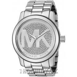 c9ee621a3c Michael Kors MK5544. Představujeme Vám dámské elegantní hodinky ...