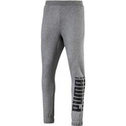 Puma tepláky Rebel Bold pants FL šedá od 775 Kč - Heureka.cz d2cb3fad1ef