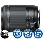 Tamron AF 18-200mm f/3,5-6,3 Di II VC pro Nikon