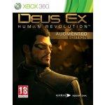 Deus Ex: Human Revolution (Augmented Edition)