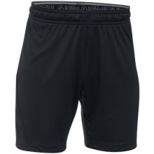 Under Armour Challenger Knit shorts junior boys