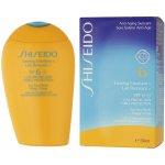 Shiseido Protective Tanning Emulsion SPF6 150 ml