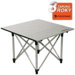 Ferrino Skládací stůl 50x50 cm