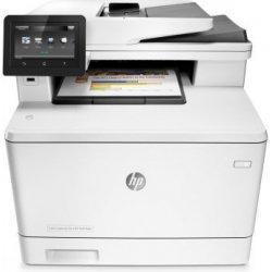 HP Color LaserJet Pro M477fdw CF379A