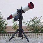 Lunt LS230THa/B3400 230/1610mm RICCARDI
