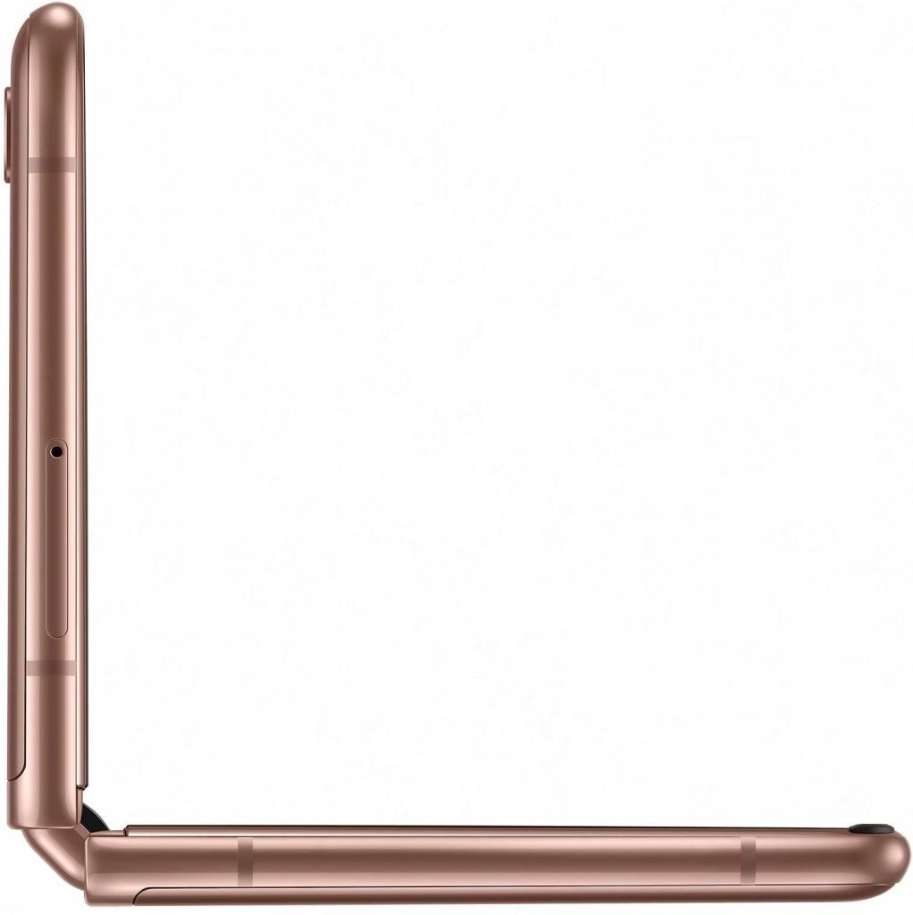 Samsung Galaxy Z Flip 5G na Heureka.cz