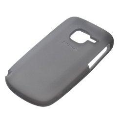Pouzdro Nokia CC-1004 černé