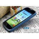 Pouzdro Imak Cowboy shell Huawei Ascend G300 Modré