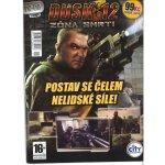 DUSK 12: Deadly Zone