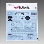 Butterfly Chack sheet lepící fólie