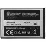 Baterie Samsung AB463446
