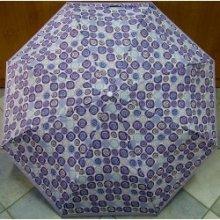 Skládací odlehčený deštník Blue Drop 1977